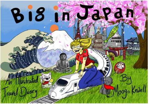 BiginJapan_0813
