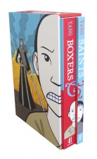 BoxersSaintsBox