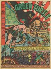 The Green Turtle, by Chu Hing (Blazing Comics)