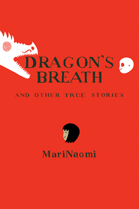 DragonsBreathcover_0215