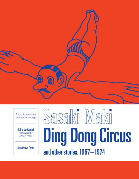 Ding Dong Circus 01small