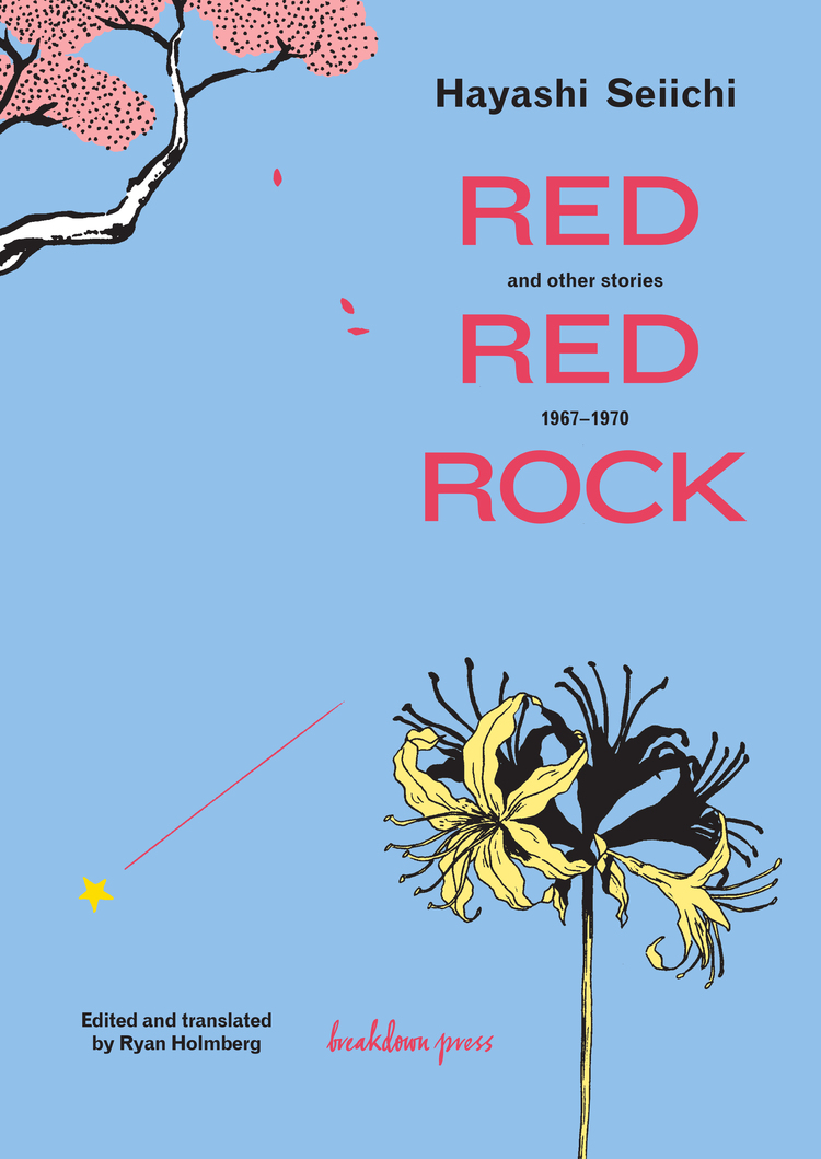 Red Red Rock - Hayashi Seiichi (Breakdown Press)
