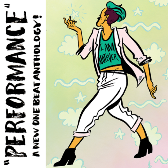 Performance1_0716