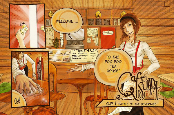 CafeSuada_0816small