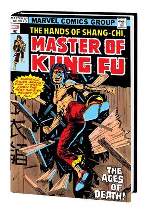 master-of-kung-fu-hc