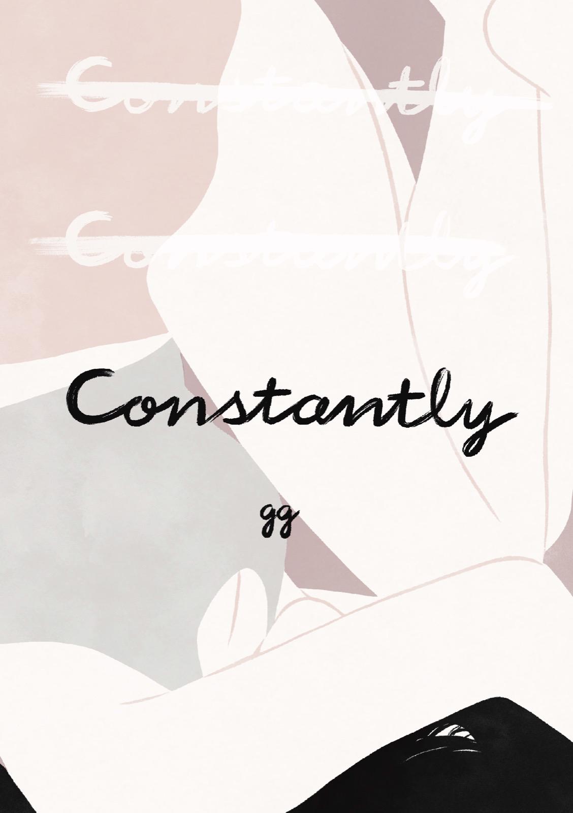 Constantly by GG (Koyama Press)